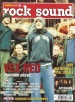 2002 04 Rock Sound No48 Cover.jpg