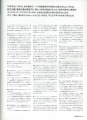 2002 04 Snoozer No30 pg43.jpg