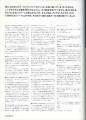 2002 04 Snoozer No30 pg44.jpg