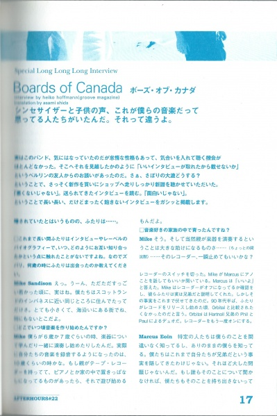 File:2005 12 After Hours Autumn Winter No22 pg17.jpg