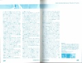 2005 12 After Hours Autumn Winter No22 pg24 pg25.jpg